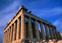 debito_pubb_grecia