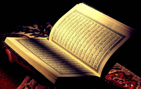 Islàm. L_corano